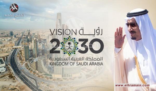 """الملك سلمان يقر بأن إجراءات إعادة هيكلة الاقتصاد """"مؤلمة"""" للسعوديين"""