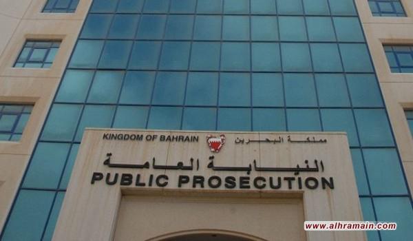 رغم المناشدات الحقوقية.. البحرين تنفذ حكم الإعدام في 3 مدانين باستهداف قوات الشرطة