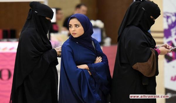 «و.س. جورنال»: من يحسم الجدل حول المتعة والترفيه في السعودية؟