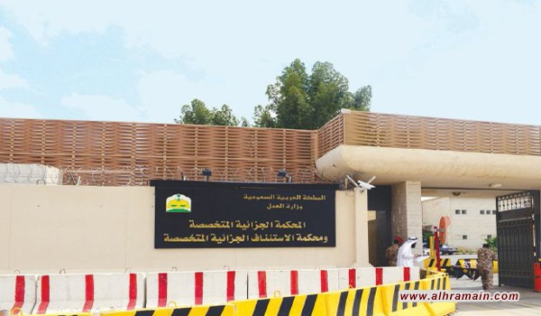 محكمة سعودية توقف عميدا بإحدى الجامعات لاتهامه طالبا بالانتماء لـ«الإخوان»