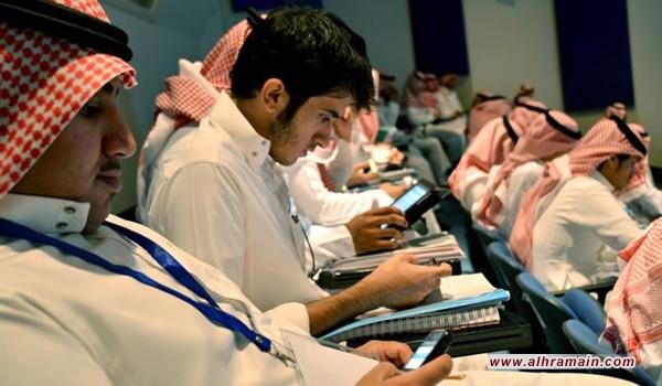 تقرير: 30% من السعوديين يفشلون في الحصول على الدرجة الجامعية