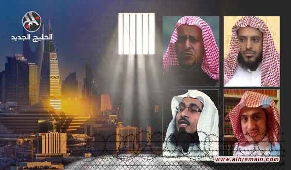 دعاة وراء القضبان.. السعودية تسعى لتحديد دور علماء الدين في الحياة العامة