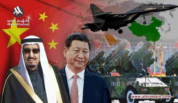 «ذا هيل»: رحلة الملك «سلمان» القادمة إلى الصين رسالة قوية إلى الولايات المتحدة