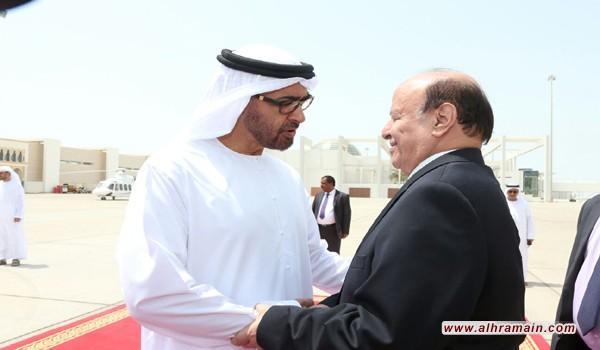 الإمارات تهدد السعودية: التخلي عن «هادي» أو الانسحاب من التحالف
