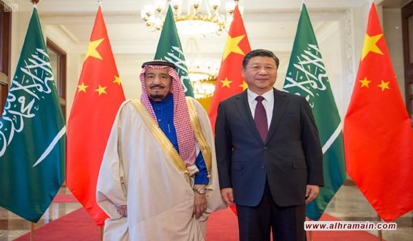 الملك «سلمان» يعقد جلسة مباحثات مع رئيس الصين وتوقيع اتفاقيات بنحو 65 مليار دولار