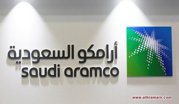 بورصة لندن تعد نموذجا للإدراج للفوز بحصة من طرح «أرامكو» السعودية