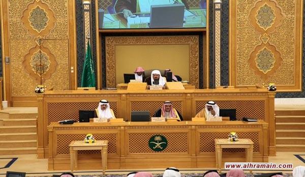 «الشورى» السعودي يطلع على قوائم تتضمن مئات الشركات والمؤسسات متهمة بتهريب النفط