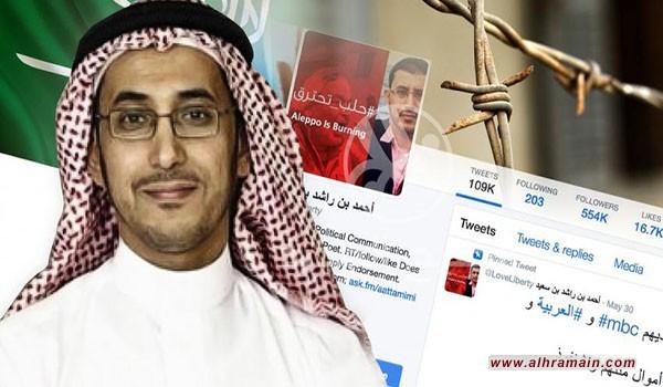 قناة المجد السعودية تحذف كامل أرشيف أحمد بن راشد بن سعيد