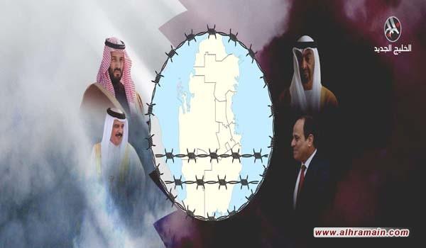 مركز الدراسات الاستراتيجية: أزمة قطر شهادة وفاة «التعاون الخليجي»