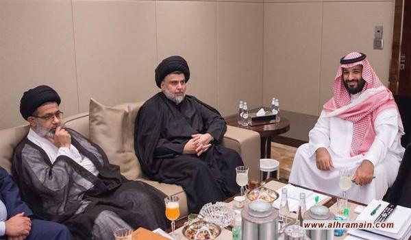 «جيوبوليتيكال فيوتشرز»: مناورة السعودية مع الشيعة العراقيين مصيرها الفشل