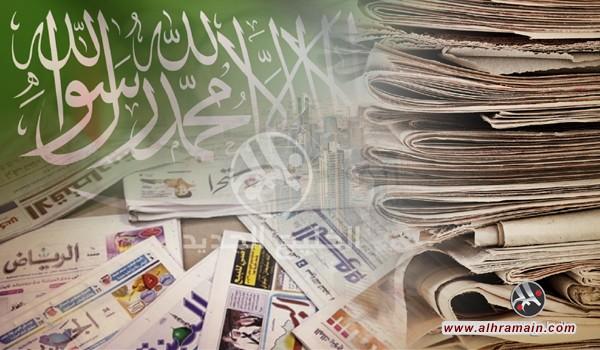 صحف السعودية تبرز مبادرات الزراعة وخسائر العقارات وسعودة البقالات