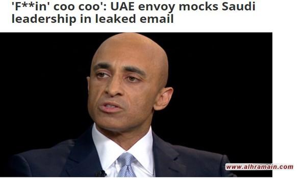 «العتيبة»: السعودية بلد «غريب الأطوار» و«بن سلمان» «براغماتي»