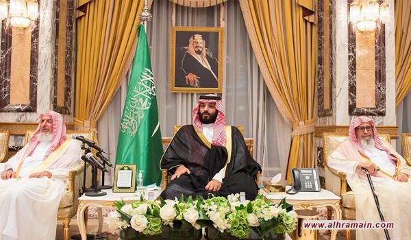 أنباء عن مبايعة «بن سلمان» ملكا للسعودية خلال ساعات