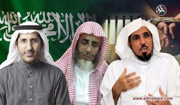 السعودية تواصل حملة اعتقالات الدعاة لليوم الثاني على التوالي