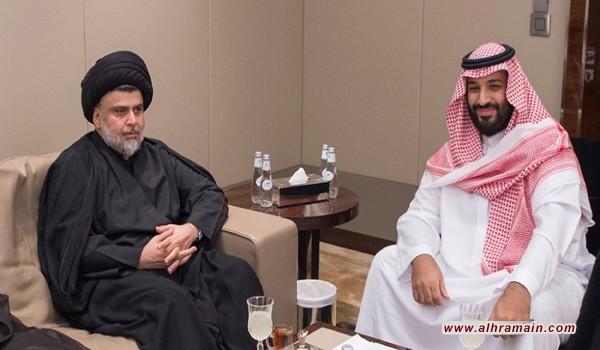 «فاينانشيال تايمز»: السعودية ستعاني لمواجهة نفوذ إيران في العراق