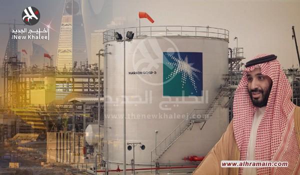 إيكونوميست: ما وراء الستار في أرامكو السعودية