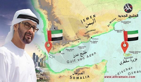 هاف بوست: كشف النقاب حول الدور الإماراتي المشبوه باليمن