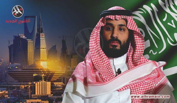 من تحديات التغيير في السعودية