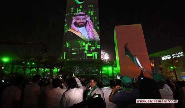 «بلومبيرغ»: التحول الاقتصادي في السعودية يواجه عقبات كبيرة