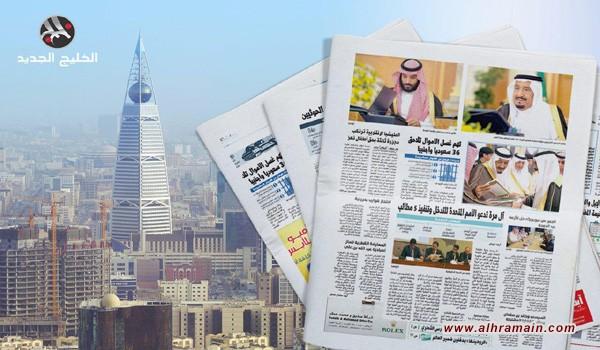 صحف السعودية: الأزمة الخليجية وعرض شراء «أرامكو» وتراجع «الأخضر»