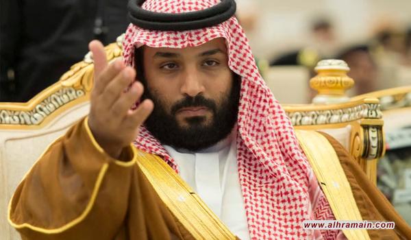 «الغارديان»: آل سعود لا يزالون يعيشون «حالة من الإنكار»