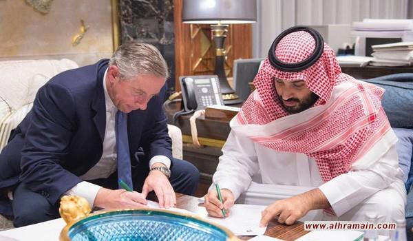«هآرتس»: الشيء المفقود في مدينة الأحلام السعودية