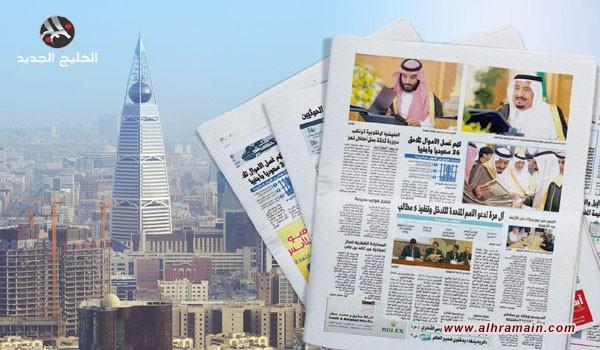 صحف السعودية: عزل «متعب» وتوقيف أمراء بتهم فساد واعتراض صاروخ