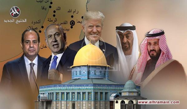«ميدل إيست آي»: القدس لم تعد من أولويات السعودية ولا الإمارات