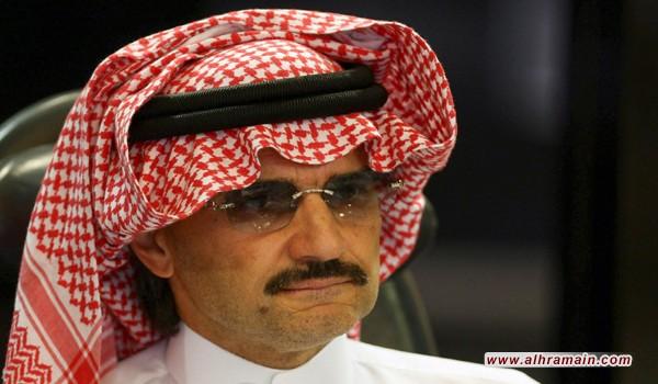 أكثر من مجرد المال: لماذا يسبب «بن طلال» إزعاجا لـ«بن سلمان»؟