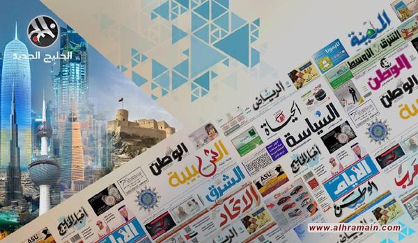 صحف الخليج تبرز إستراتيجية دفاع السعودية وقوانين قطر وتسليح البحرين