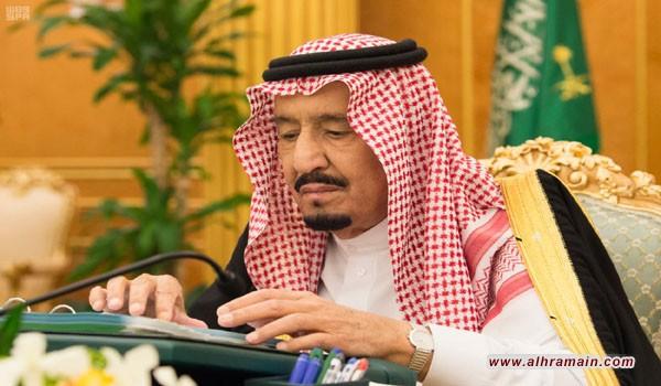«أوامر ملكية بعد قليل».. وسم سعودي يحمل الرجاء والسخرية والصدمة