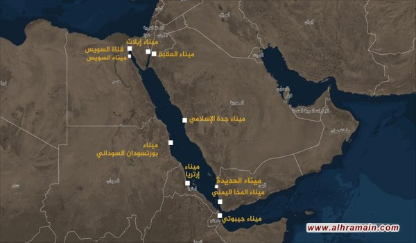 «جيوبوليتيكال فيوتشرز»: السعودية ومصر وتركيا.. والتحالفات المتغيرة في البحر الأحمر