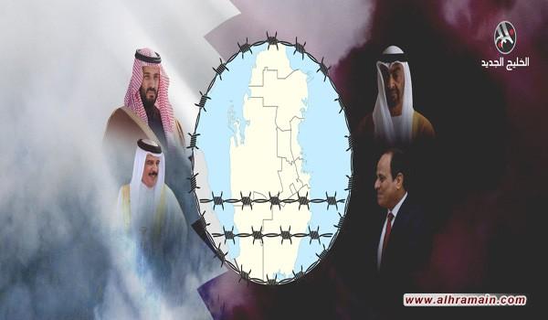 حصار قطر فشل لكنه سيستمر.. وهذه هي الأسباب