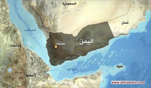 لعبة السعودية والإمارات في اليمن.. هل آن أوان النهاية؟