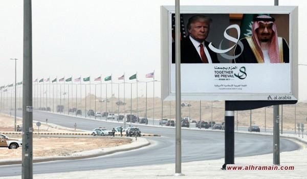 «ن.تايمز»: هل تساعد أمريكا السعوديين في الحصول على سلاح نووي؟