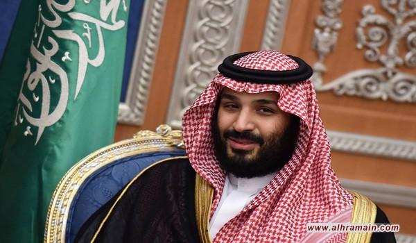 التعيينات الجديدة بالسعودية.. هل يسترضي «بن سلمان» العائلة الغاضبة؟