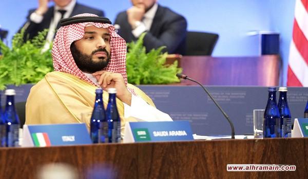 «أمريكان كونسرفاتيف»: اللوبي السعودي بواشنطن يكثف جهوده قبل جولة «بن سلمان»
