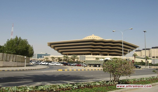 الأمن العام السعودي يستقبل طلبات النساء للعمل برتبة «جندي»