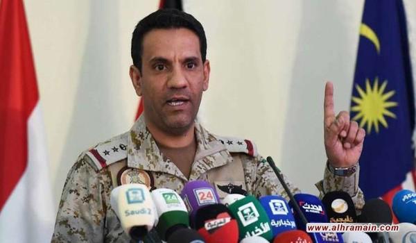 التحالف العربي ينفي سيطرة الحوثيين على نقاط سعودية باليمن