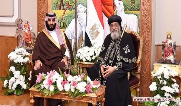 البابا «تواضروس»: تغييرات ولي العهد السعودي «عصرية»
