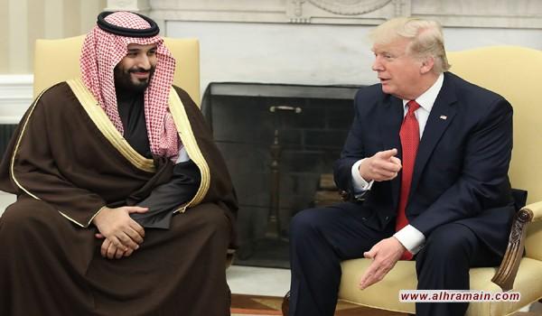 «ترامب» طلب من السعودية 4 مليارات دولار للخروج من سوريا