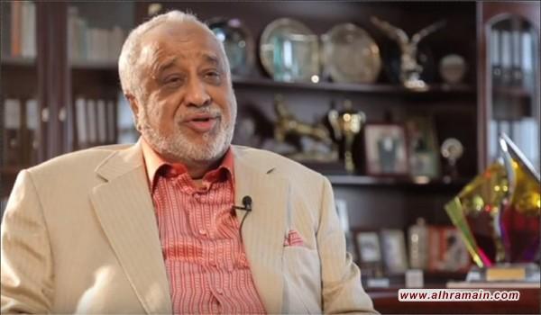 «ن. تايمز»: «محمد العمودي».. الاختفاء الغامض للملياردير السعودي الذي يملك إثيوبيا