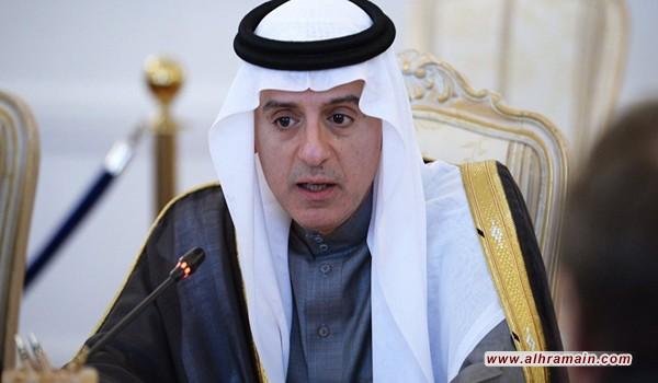 السعودية تهاجم إيران من واشنطن وتصف الاتفاق النووي بـ«المعيب»
