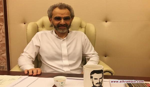 «الوليد بن طلال»: أبرمت اتفاقا مع الحكومة لإطلاق سراحي