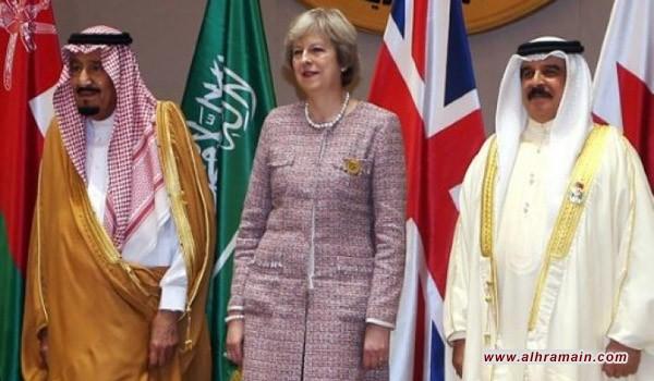 فريق بريطاني متخصص لتقديم الخدمات التجارية الخليجية