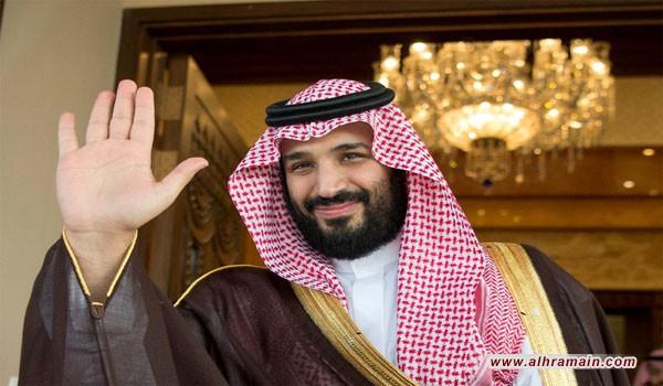 «هآرتس»: معالم اللعبة الخطرة التي يلعبها ولي العهد السعودي