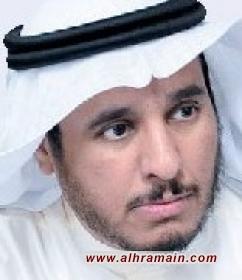 رسائل خطيرة جدا على الصورة السعودية في الخليج