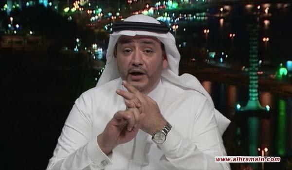 كاتب سعودي يهنئ (إسرائيل) بذكرى احتلال فلسطين.. وناشطون يردون