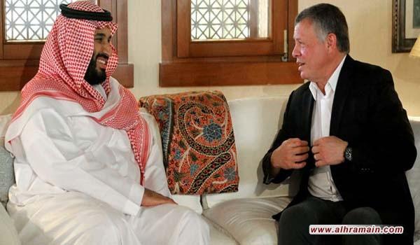 «القدس العربي»: الأردن يبحث عن الشراكة بدلا من الاستسلام للسعودية