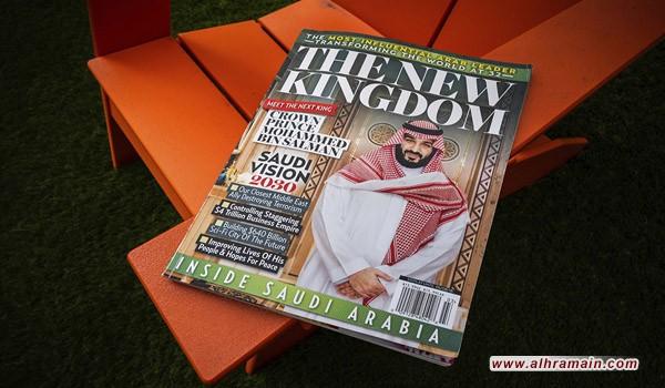 «و.بوست»: لماذا نشر مقرب من «ترامب» صحيفة موالية للسعودية بأمريكا؟